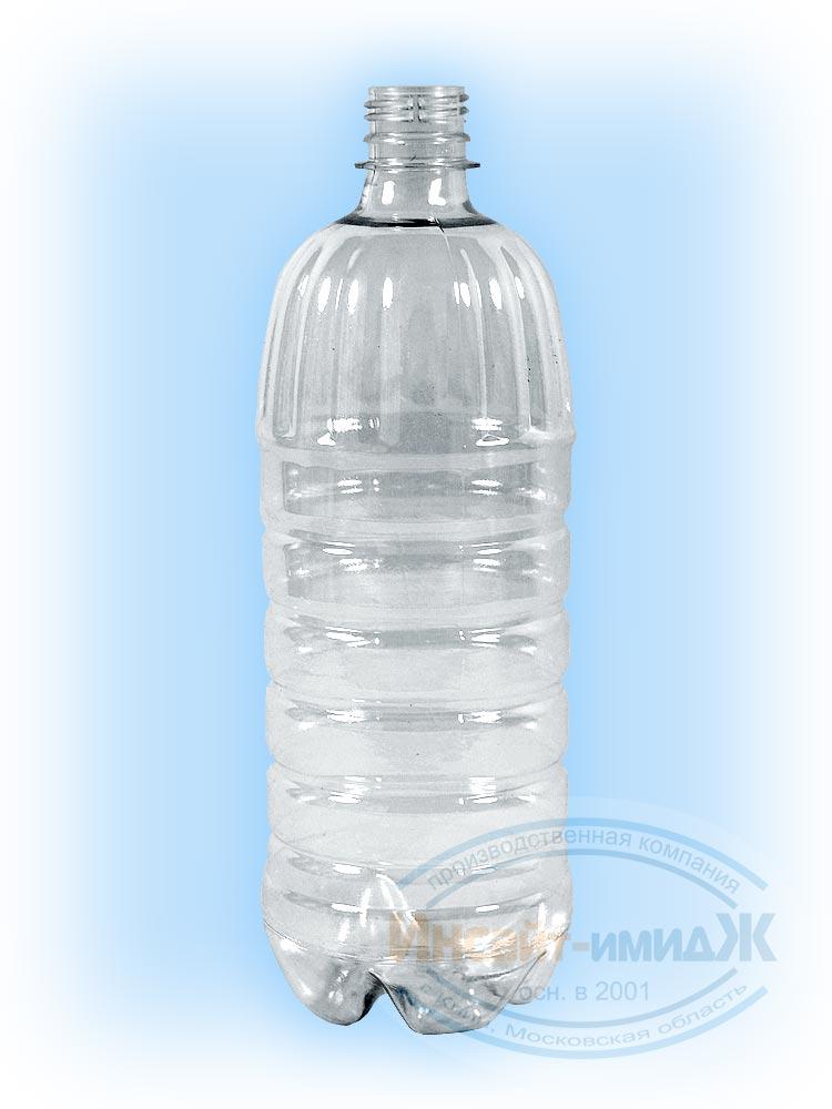 Пэт бутылка 1 литр 28 мм PCO1810, бесцветная, прозрачная, от ПК Инсайт-Имидж