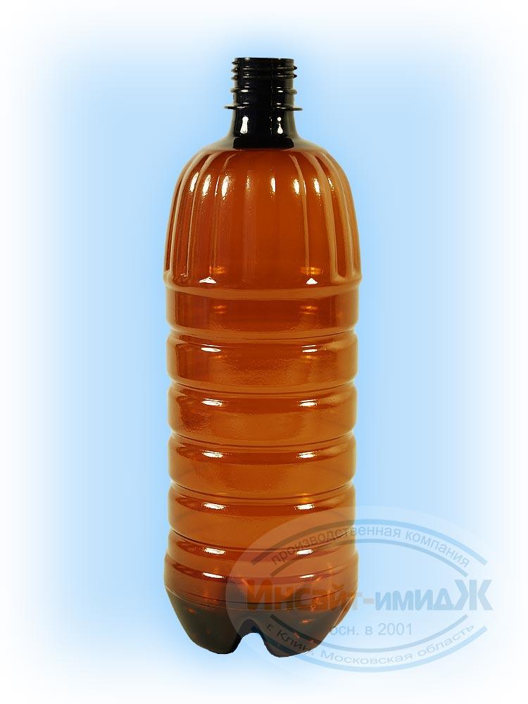 Пэт бутылка 1 литр 28 мм PCO1810, коричневая от ООО Полимерторг
