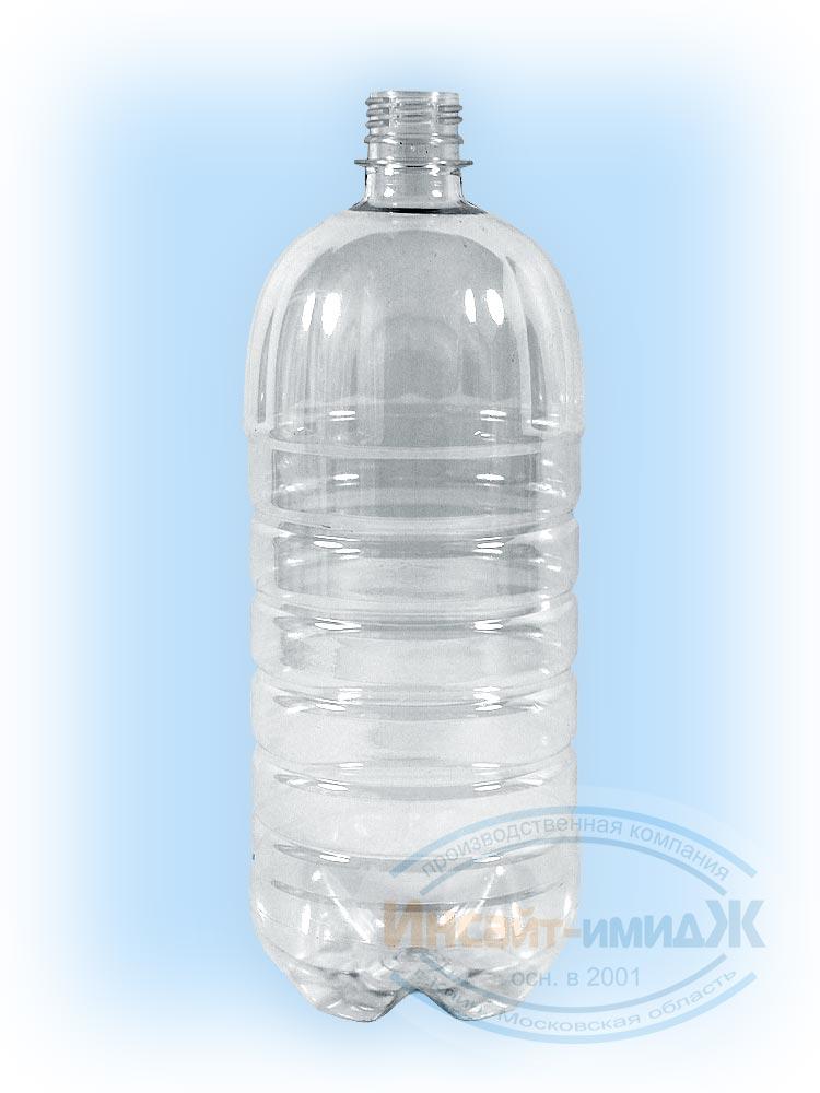 Пэт бутылка 1,5 литра 28 мм PCO1810, бесцветная, от ООО Полимерторг