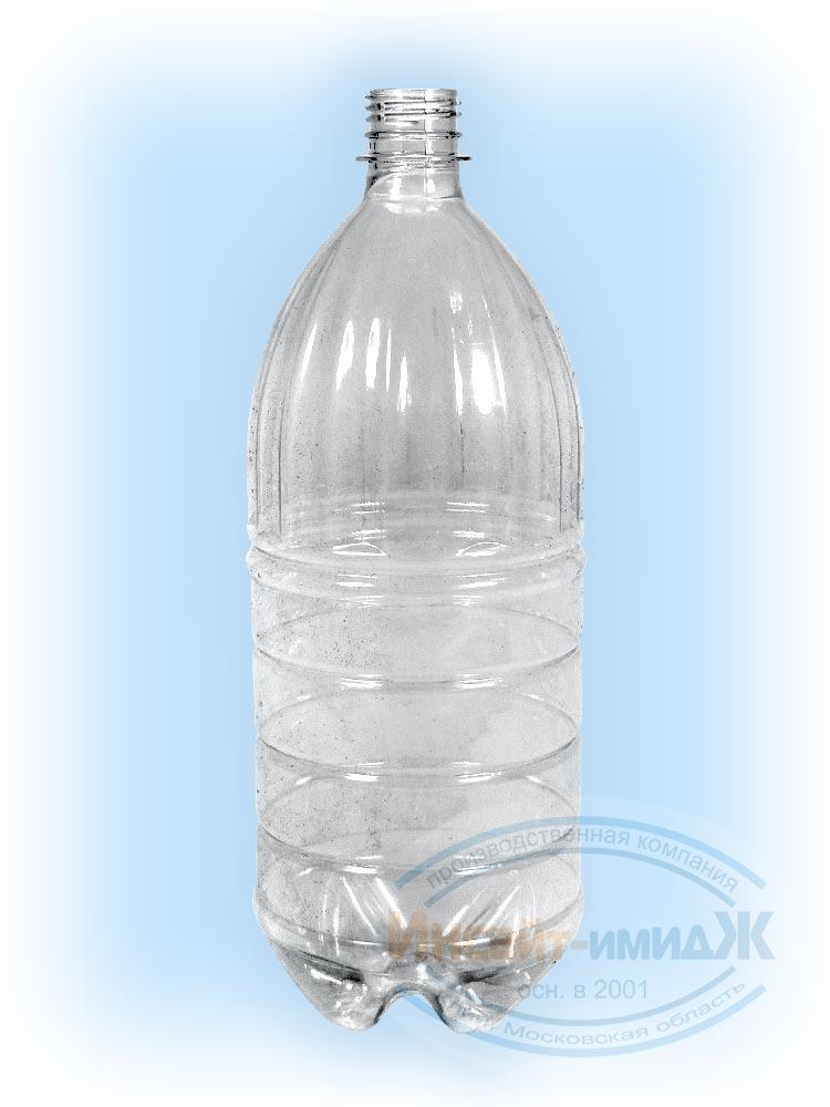 Пэт бутылка 1,5 литра 28 мм PCO1810, бесцветная, сезонная от ООО Полимерторг