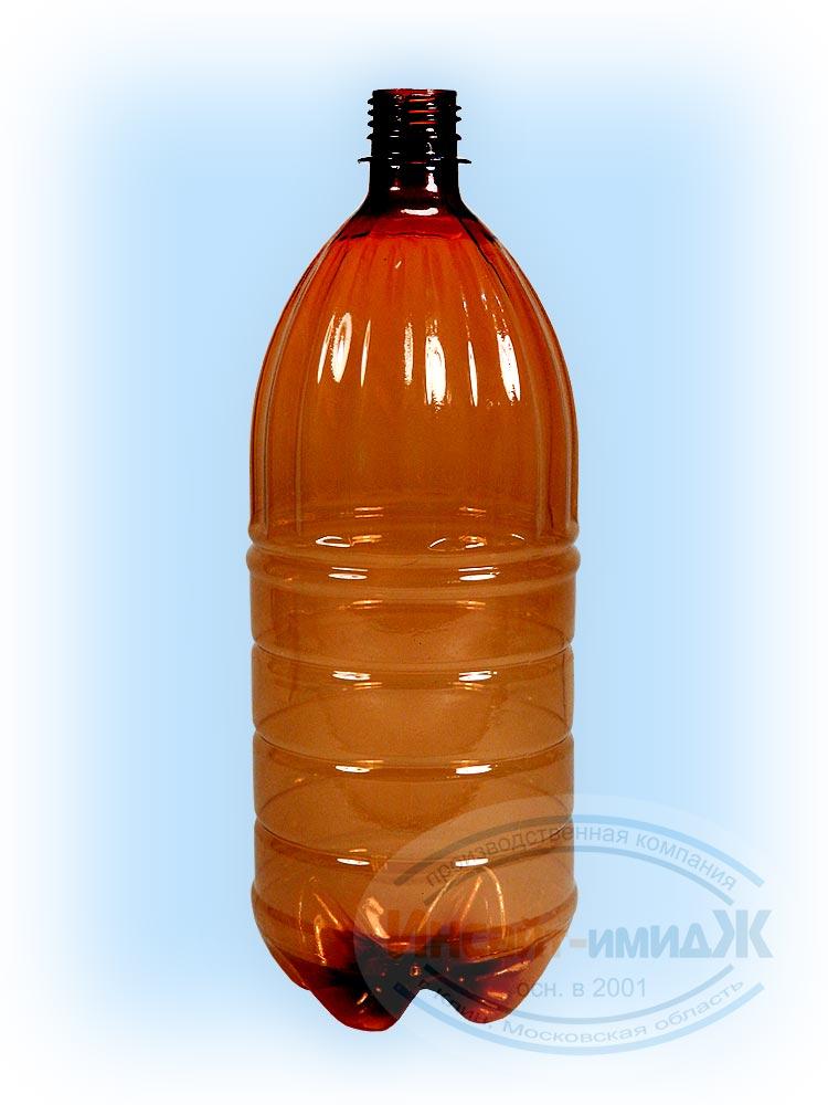 Пэт бутылка 1,5 литра 28 мм PCO1810, коричневая, сезонная от ООО Полимерторг