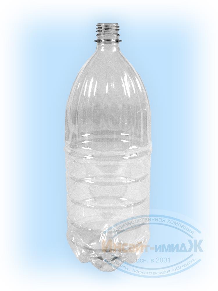 Пэт бутылка 2 литра 28 мм PCO1810, бесцветная, прозрачная, сезонная, от ООО Полимерторг