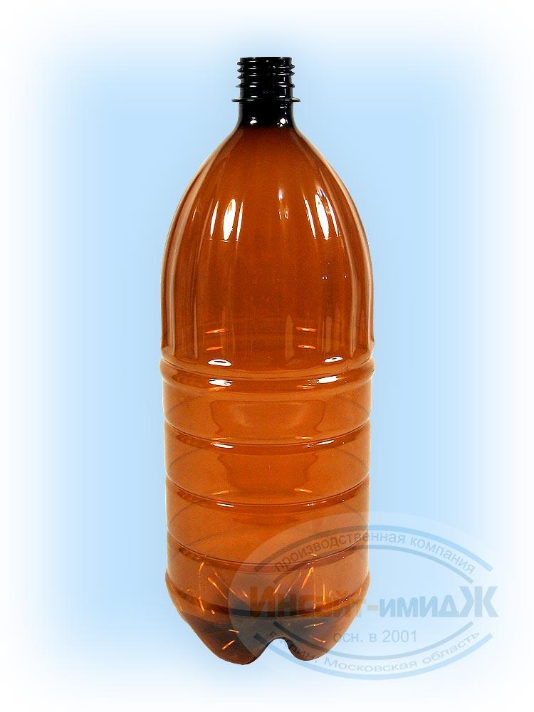 Пэт бутылка 2 литра 28 мм PCO1810, коричневая, сезонная, от ПК Инсайт-Имидж