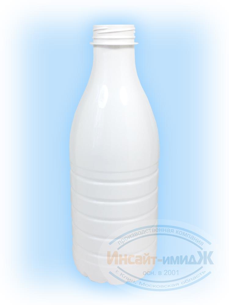 Пэт бутылка 0,93 литра 38 мм Bericap38 (BRC38) молочная, белая матовая, от ООО Полимерторг