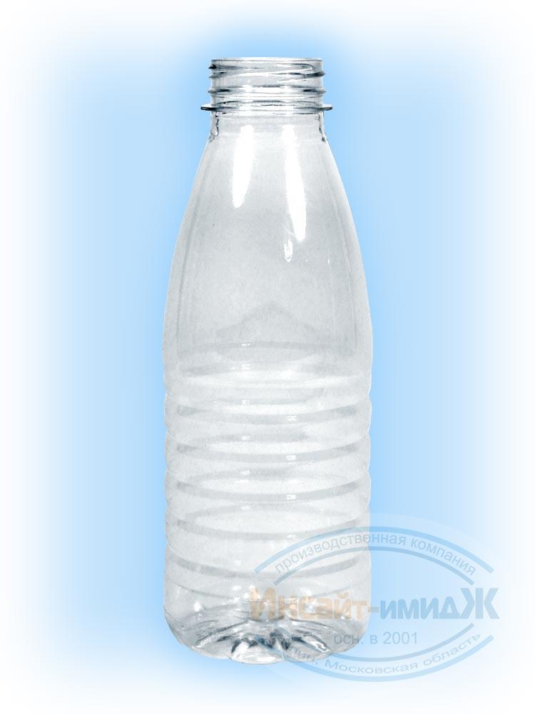 Пэт бутылка 0,5 литра молочная 38 мм Bericap38 (BRC38), бесцветная, прозрачная, от ООО Полимерторг