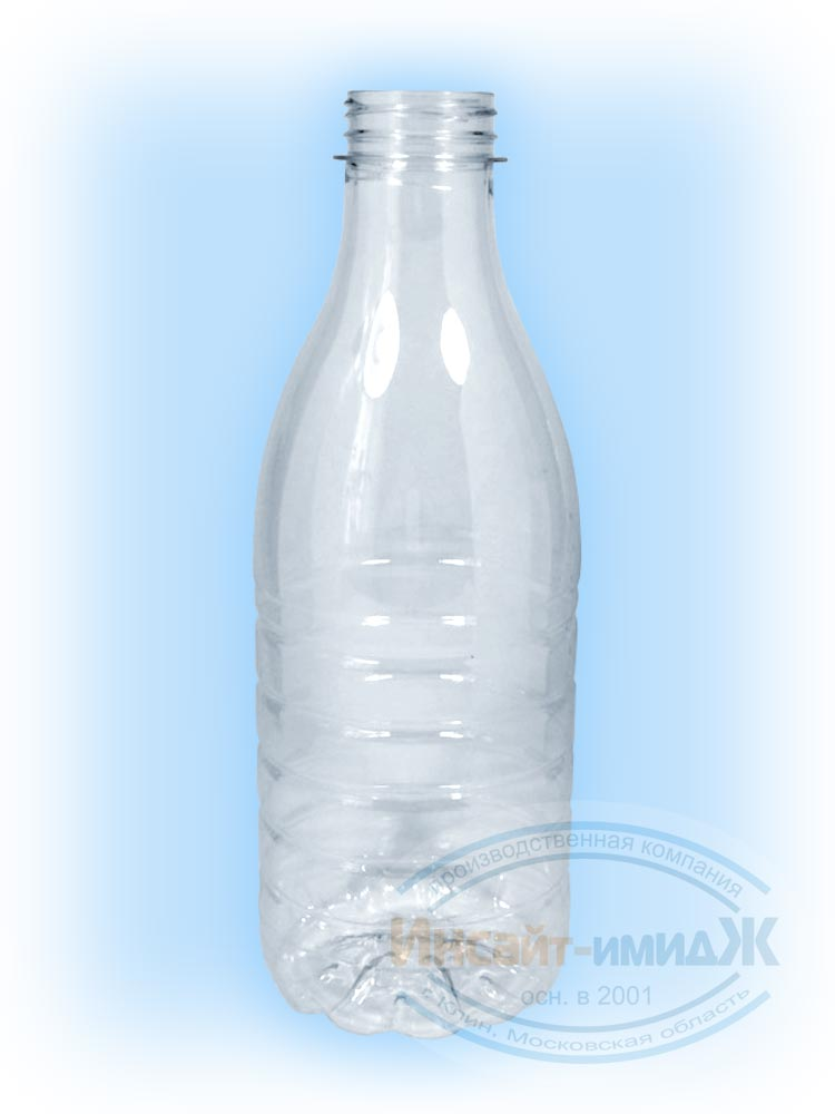Пэт бутылка 0,93 литра 38 мм Bericap38 (BRC38) молочная, бесцветная, от ООО Полимерторг
