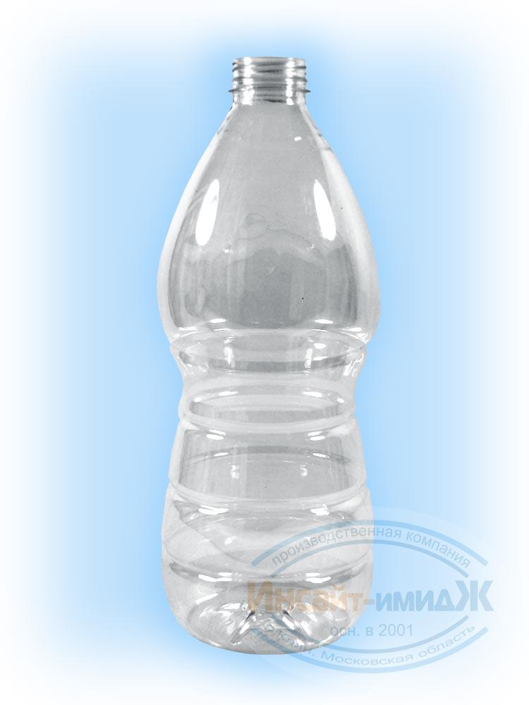 Пэт бутылка 2 литра 38 мм Bericap38 (BRC38) молочная, бесцветная, прозрачная, от ООО Полимерторг